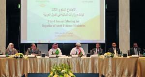 السلطنة تترأس أعمال الاجتماع السنوي الثالث لوكلاء وزارات المالية في الدول العربية