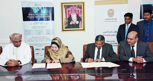 جامعة السلطان قابوس توقع برنامج تعاون بحثي لدعم مبادرات الطاقة المتجددة