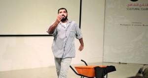 اختتام فعاليات ملتقى الممثل الواحد (المونودراما) بالنادي الثقافي