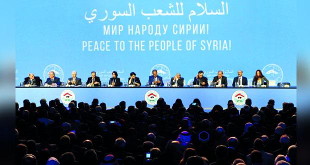 سوريا: انطلاق أعمال مؤتمر الحوار الوطني في سوتشي الروسية