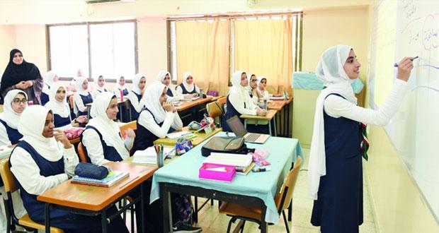 الإعلان عن «جائزة السلطان قابوس للتنمية المستدامة فـي البيئة المدرسية»