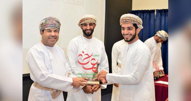 الإعلان عن الفائزين بجائزة سفراء عمان في نسختها الثالثة