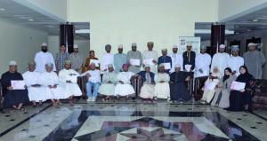 الجمعية العمانية للسينما تحتفل بتكريم أعضائها الفاعلين في عام ٢٠١٧