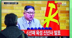 كوريا الشمالية : جونج اون يتعهد بتعزيز (القنابل النووية) و(البالستية)