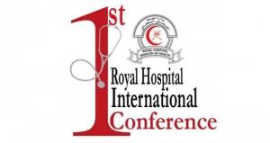 المستشفى السلطاني ينظم مؤتمره الدولي الأول بمشاركة واسعة.. فبراير القادم
