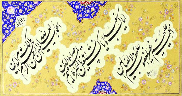 """بدء أول """"الفنون التشكيلية"""" بمعرض شخصي للتشكيلية الإيرانية نرجس حيدري"""