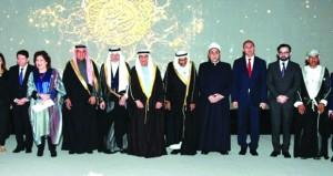 البحرين تحتفل باختيار مدينة المحرق عاصمة للثقافة الإسلامية لعام 2018
