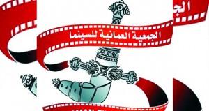بدء عروض الأفلام المشاركة في مسابقة جائزة سالم بهوان للأفلام الروائية القصيرة