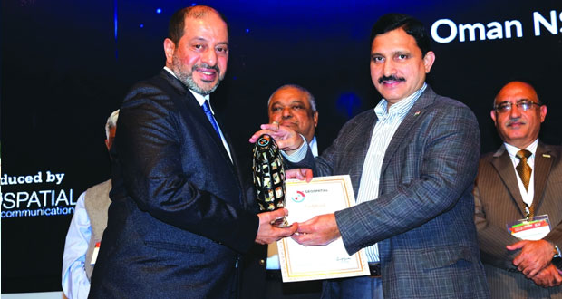 """السلطنة تحصد جائزة """"التميز والقيادة العالمية المكانية"""" على مستوى العالم"""