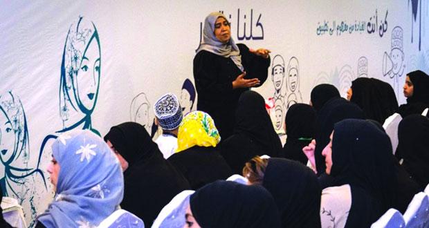 بصمة خير التطوعي .. جهود إنسانية لرسم البسمة على شفاة الأيتام والأمهات الأرامل