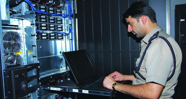 شرطة عمان السلطانية تدشن عدداً من الأنظمة التقنية لتلبية متطلبات بناء الحكومة الإلكترونية