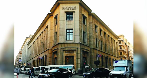 مصر: جلسة عامة لـ(النواب) اليوم .. وسط أنباء تعديل وزاري