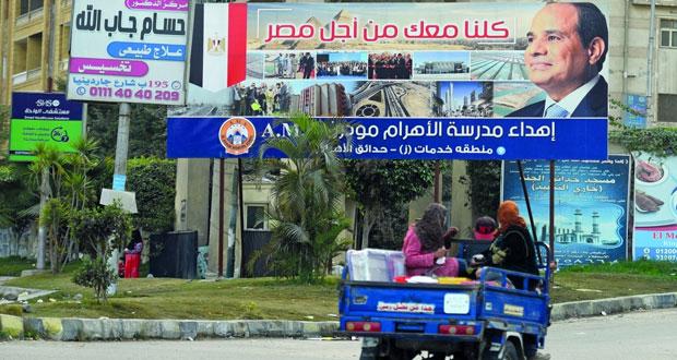 مصر: الجيش يصدر بيانًا بشأن مخالفة ترشح (عنان) وحملته تتحدث عن احتجازه