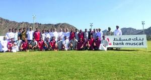 فريق مقنيات بعبري يحتفل بافتتاح ملعبه المعشب