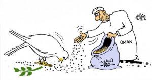 عمان السلام