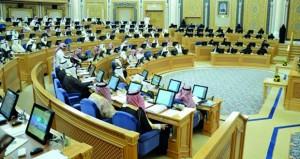 رؤساء المجالس التشريعية بـ (التعاون) يعقدون اجتماعا بالكويت
