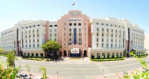 البنك المركزي العماني يطلق نظام إدارة المنازعات