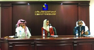 الحميدي وقمّاش ينثرون عبق الشعر في أمسية سعودية بالجمعية العمانية للكتاب والأدباء
