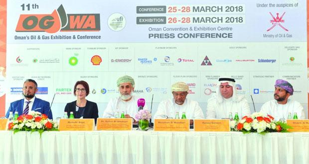 مؤتمر ومعرض عٌمان للنفط والغاز 2018 يناقش الاستخلاص المعزز للنفط .. 25 مارس القادم