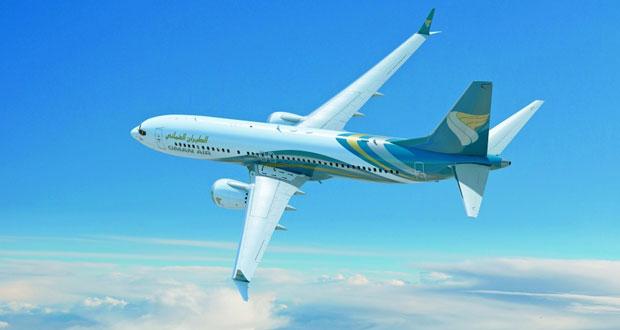 الطيران العُماني يعلن مواعيد إطلاق وجهاته الجديدة في 2018
