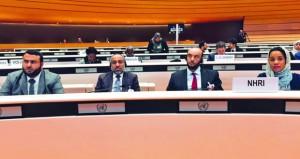 """""""حقوق الإنسان"""" تشارك في اجتماعات اللجنة الدولية المعنية بالاشخاص ذوي الاعاقة بجنيف"""