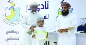 تكريم الطلبة الدارسين بمدارس القرآن الكريم بولاية بدية