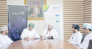 «أسياد» و «ريادة» توقعان اتفاقية تعاون لدعم المؤسسات الصغيرة والمتوسطة في القطاع اللوجيستي