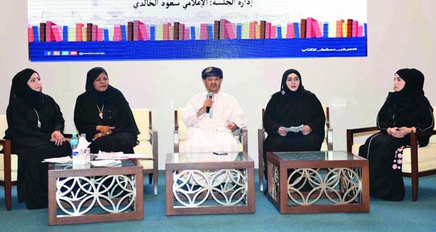 قراءات أدبية بعنوان حول الرواية والقصة في ظفار