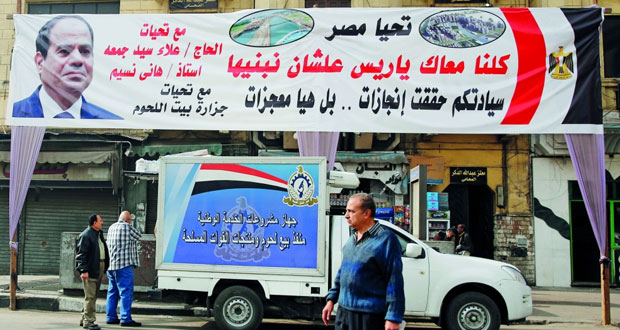 مصر تحذر من المساس بسيادتها في شرق البحر المتوسط