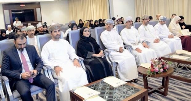 ملتقى الإنتاج الفكري والانفتاح التقني فـي عمان يناقش أسس التربية وعلوم الاجتماع وانفتاح الوسائط التقنية الحديثة