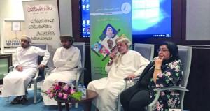 معرض مسقط الدولي للكتاب الـ 23 يفتح آفاقه الأدبية للمبدعين العمانيين والعرب