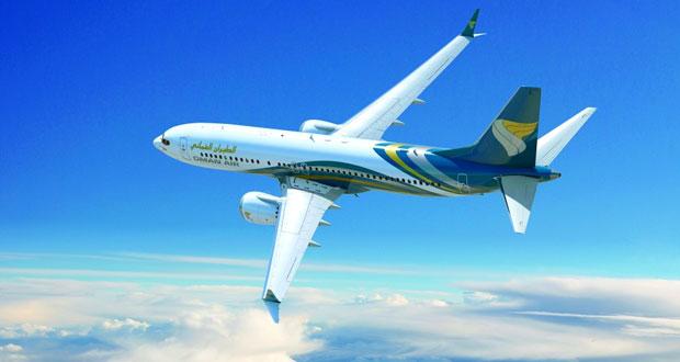 """الطيران العماني يحتفل بتسلم أولى طائرات """"بوينج 737 ماكس"""" ضمن 30 طائرة تم شراؤها مسبقا"""