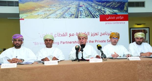 المؤسسة العامة للمناطق الصناعية تعلن تأسيس شركة قابضة لتطوير وتنمية وإدارة المناطق الصناعية القائمة حاليا