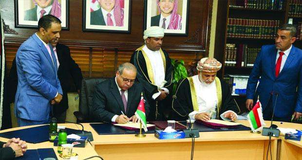 التوقيع على مذكرة تفاهم مع المعهد العالي للقضاء والمعهد القضائي الأردني