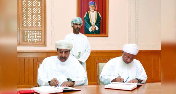 مجلس الشؤون الادارية للقضاء يوقع اتفاقية تطبيق نظام تصنيف مدد استبقاء الوثائق