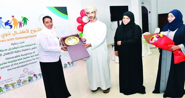 المركز الوطني لعلاج السكري والمستشفى السلطاني ينظمان فعالية اليوم المفتوح لأطفال ذوي العظم الزجاجي