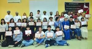 كلية السُّلطان قابوس لتعليم اللغة العربية للناطقين بغيرها تختتم الدورة الثامنة والعشرين