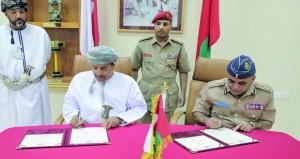 الوثائق والمحفوظات الوطنية توقع مذكرة تعاون مع الهيئة الوطنية للمساحة