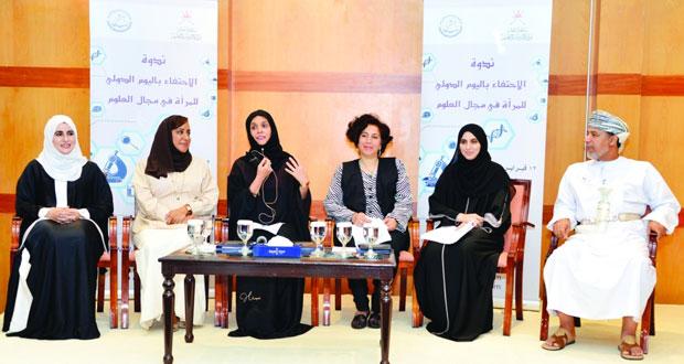 اللجنة الوطنية العُمانية للتربية والثقافة والعلوم تنظم ندوة بمناسبة اليوم الدُولي للمرأة في مجال العلوم