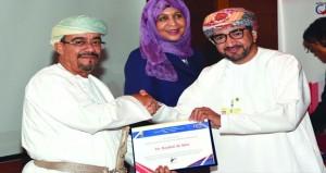 افتتاح مركز التميز في التعليم والتعلم بجامعة السلطان قابوس