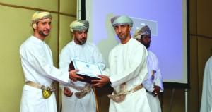 الجمعية العمانية للتوحد تحتفل بالذكرى السنوية الرابعة لإشهارها