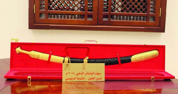 أسعد بن طارق يرعى اليوم ختام مهرجان البشائر السنوي