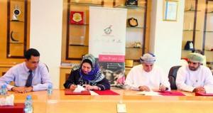 """توقيع اتفاقية لتأسيس"""" كرسي المؤسسة العامة للمناطق الصناعية البحثي"""" في جامعة السلطان قابوس"""