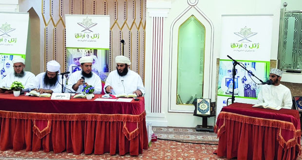 التصفيات النهائية لمسابقة (رتّل وارتق للقرآن الكريم) الثالثة عشرة في مجال (عذوبة الصوت القرآني وإتقان التلاوة) تواصل فعالياتها