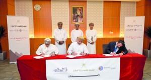 """صندوق تقاعد وزارة الدفاع يوقع اتفاقية مع شركتي """"ميناء الدقم"""" و """"عمان """" لتطوير المنطقة الاقتصادية الخاصة بالدقم"""