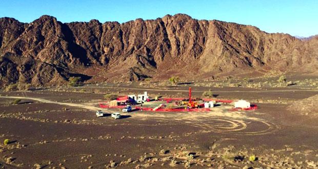 """ندوة علمية حول مراحل """"مشروع الحفر في صخور الأفيوليت"""""""