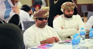 """اختتام حلقات عمل """"رؤية عمان 2040″ في محور الإنسان والمجتمع"""