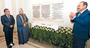 السلطنة تشارك في افتتاح المبنى الجديد لمكتبة (أبي الريحان البيروني)