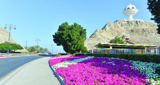 147 حديقة ومتنزه في محافظة مسقط