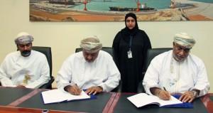 هيئة المنطقة الاقتصادية بالدقم توقع اتفاقية لتوسعة شبكة المياه بتكلفة 2.3 مليون ريال عماني